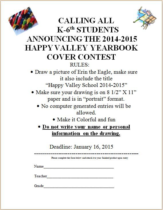 HVS Yearbook Cover Contest